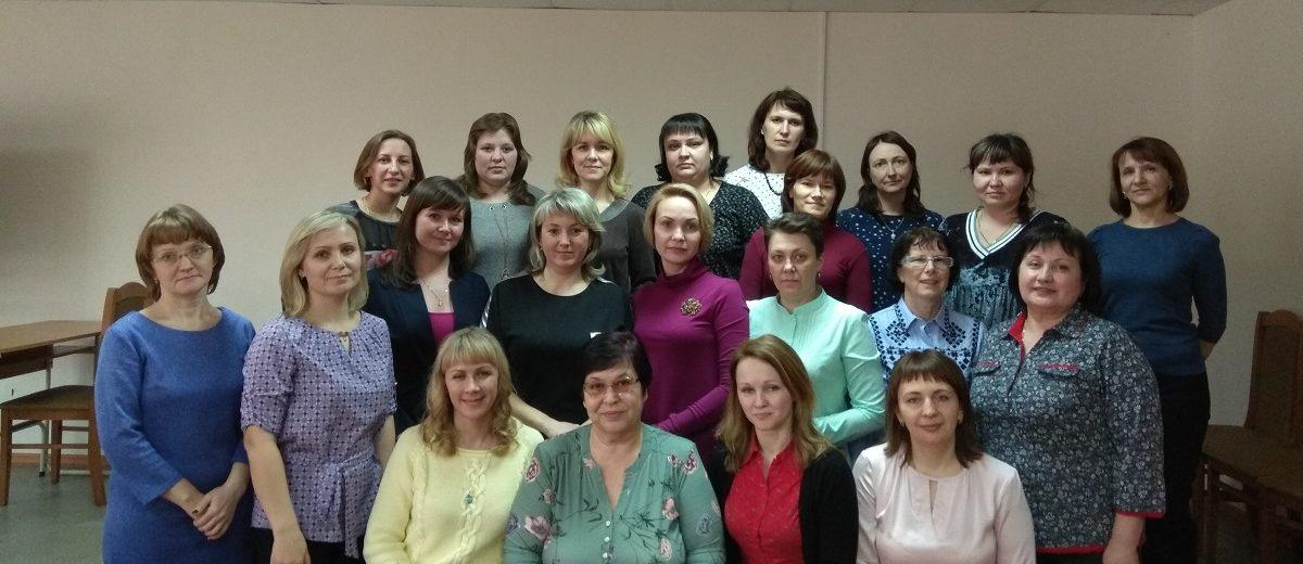Набор на программу переподготовки: Педагогика и психология в ДО