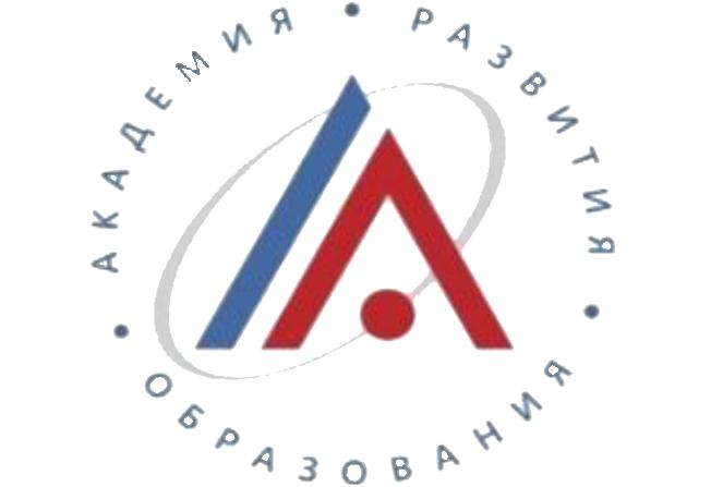 Академия развития образования
